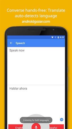 دانلود Google Translate 6.8.0 مترجم گوگل ترنسلیت اندروید