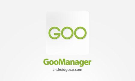 GooManager 2.1.3 میزبانی فایل اندروید رایگان