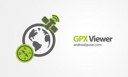 GPX Viewer 0.94 دانلود نرم افزار نمایش فایل GPX