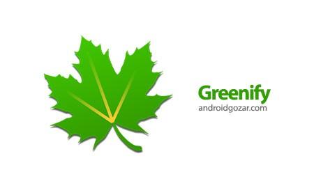 نتیجه تصویری برای Greenify Donate 3.9.0 Final دانلود نرم افزار گرینیفای اندروید