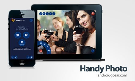 Handy Photo 2.3.5 دانلود نرم افزار ویرایش عکس حرفه ای
