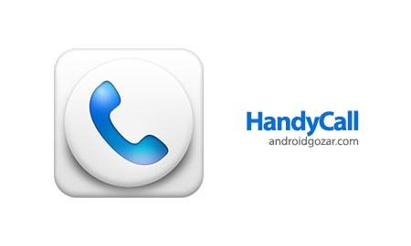 HandyCall FULL 1.4.2 دانلود نرم افزار رسیدگی به کارها در حین تماس