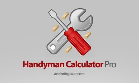 Handyman Calculator Pro 2.3.9 دانلود ماشین حساب ساخت و ساز