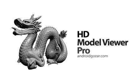 HD Model Viewer Pro 0.49 دانلود نرم افزار نمایش مدل های سه بعدی