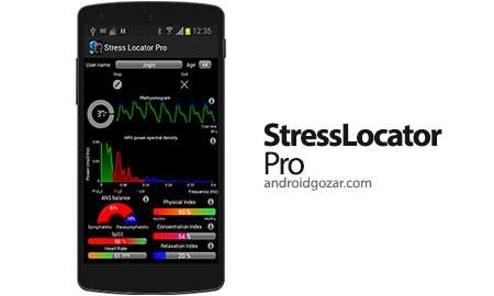 StressLocator Pro 2.26 دانلود نرم افزار استرس یاب