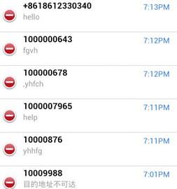 دانلود Hi SMS Pro 2.4 برنامه مدیریت پیامک با ظاهر آیفون برای اندروید