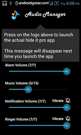 Hide It Pro 7.3 دانلود نرم افزار مخفی سازی فایل ها اندروید