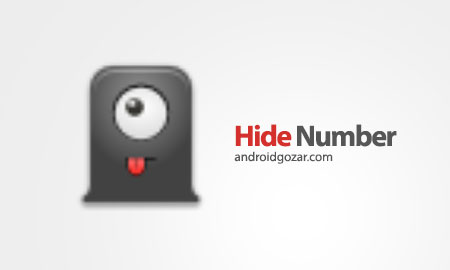 Hide Number (Caller Id) 2.6 مخفی کردن شماره تلفن