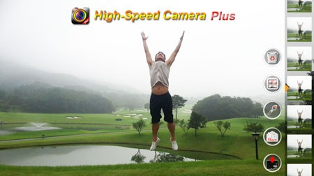 High-Speed Camera Plus 5.4.0 دانلود برنامه دوربین عکاسی سریع اندروید