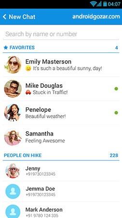 hike messenger 5.3.21 دانلود پیام رسان فوری هایک اندروید