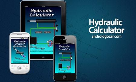Hydraulic Calculator 3.0 دانلود ماشین حساب هیدرولیک