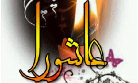 دانلود کتاب موبایل شخصیت امام حسین (ع) قبل از عاشورا
