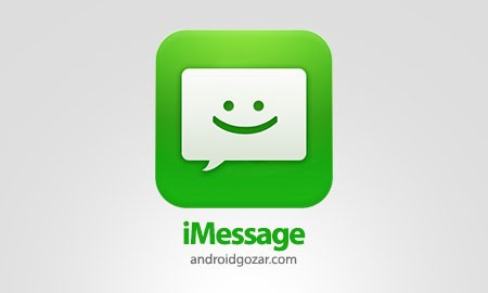 iPhone Message 7 1.1.1 پیامک به سبک iOS 7 آیفون