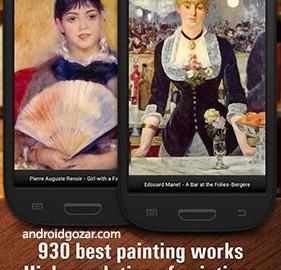 Impressionism HD 1.0 دانلود نرم افزار نقاشی های امپرسیونیست