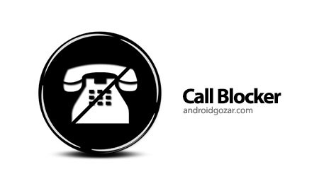 Call Guard-SMS & Call Blocker 3.9.1 Patched دانلود نرم افزار گارد تماس