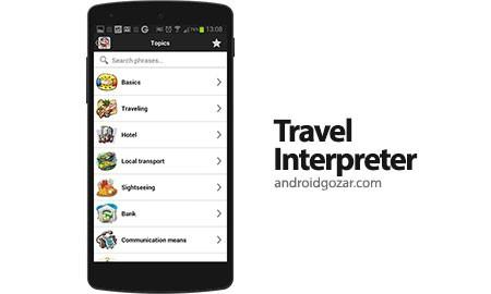 Travel Interpreter 2.5.5 دانلود نرم افزار مترجم سفر اندروید + دیتا