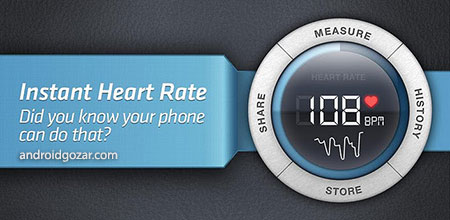 Instant Heart Rate – Pro 5.36.3400 دانلود نرم افزار بررسی ضربان قلب
