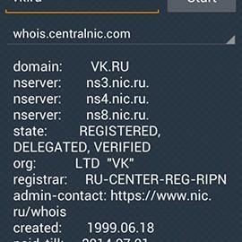 دانلود IP Tools Premium 8.21 برنامه ابزارهای شبکه اندروید