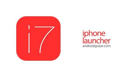 iphone launcher 34 دانلود لانچر آیفون برای اندروید