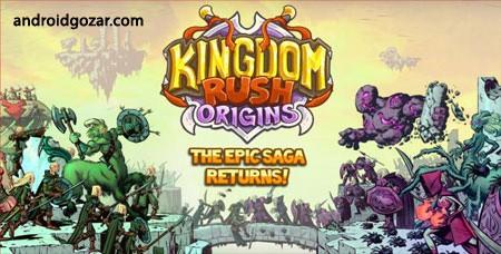 Kingdom Rush Origins 4.2.11 دانلود بازی پادشاهی راش اندروید + مود