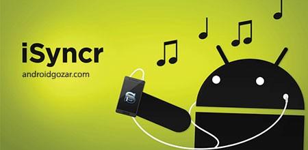 iSyncr for iTunes 5.12.2 دانلود نرم افزار همگام سازی اندروید با آیتونز