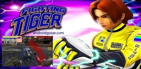 Fighting Tiger – Liberal 2.2.1 دانلود بازی ببر مبارز – لیبرال