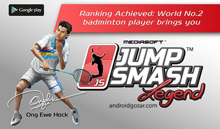 Badminton: Jump Smash ™ 2014 1.2.42 Download Badminton game