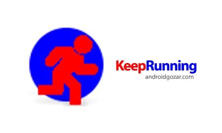 KeepRunning Donate 2.2.0 نظارت و ریستارت برنامه ها