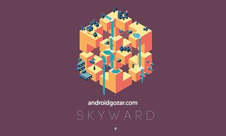Skyward 1.3.3 Ad-Free دانلود بازی به سوی آسمان