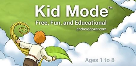 Kid Mode: Free Games + Lock 4.9.8 Full Unlocked دانلود نرم افزار حالت امن کودک