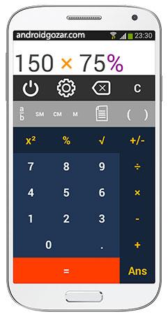 King Calculator Premium 2.2.3 دانلود ماشین حساب هوشمند و قدرتمند