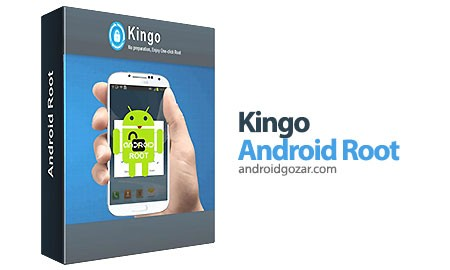 Kingo Android Root 1.4.6.2750 دانلود نرم افزار روت اندروید با یک کلیک