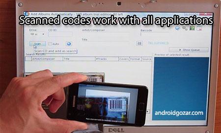 Barcode Reader Pro 1.8.1 دانلود نرم افزار تبدیل موبایل به بارکد خوان بی سیم