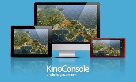 KinoConsole – Stream PC games 1.3.1 Unlocked اجرای بازی کامپیوتر در موبایل و تبلت