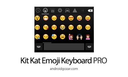 Kit Kat Emoji Keyboard PRO 1.12 دانلود صفحه کلید کیت کت