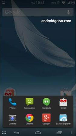 GravityBox [KK] 3.6.2 Unlocked دانلود ماژول Xposed برای اندروید کیت کت