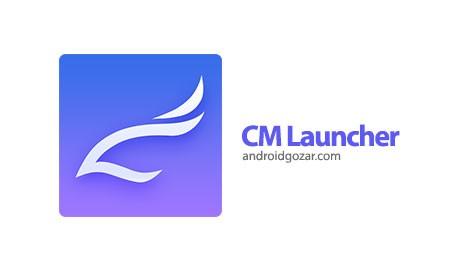 CM Launcher 3D Pro 5.45.2 دانلود لانچر پرسرعت و امن اندروید