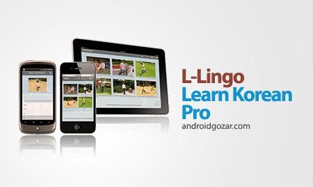 L-Lingo Learn Korean Pro 5.6.1 آموزش زبان کره ای
