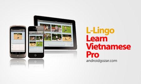 L-Lingo Learn Vietnamese 5.6.29 دانلود نرم افزار آموزش زبان ویتنامی