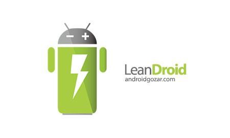 LeanDroid Premium 4.1.3 برنامه قطع خودکار اتصالات بی سیم اندروید