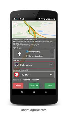 دانلود Speed Camera Radar Pro 3.1.10 – تشخیص دوربین کنترل سرعت اندروید