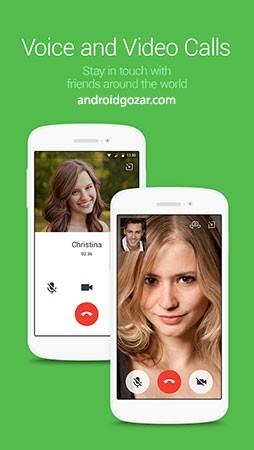 LINE: Free Calls & Messages 9.4.0 دانلود برنامه لاین برای اندروید
