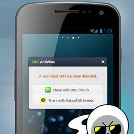 LINE Antivirus 1.1.18 دانلود نرم افزار آنتی ویروس لاین اندروید