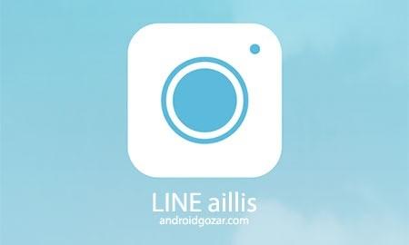 LINE Camera 14.2.1 دانلود نرم افزار ویرایش عکس لاین کمرا اندروید