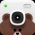 دانلود LINE Camera 14.2.15 برنامه ویرایش عکس لاین کمرا اندروید