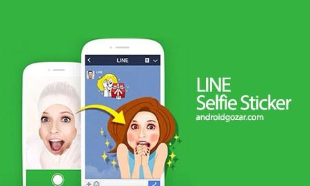 LINE Selfie Sticker 3.2.2 دانلود نرم افزار برچسب سلفی