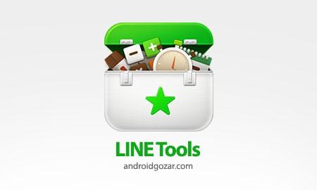 LINE Tools 1.3.0 دانلود مجموعه ابزار لازم برای اندروید