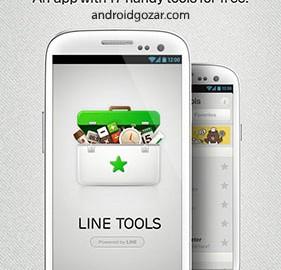 دانلود LINE Tools 1.3.0 مجموعه ابزار لازم برای اندروید