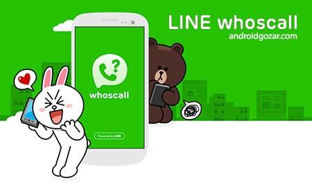 Whoscall – Caller ID & Block 4.5.0.1 مسدود کننده تماس و پیامک