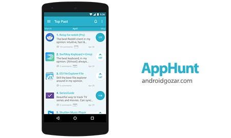 AppHunt 3.2.1 دانلود نرم افزار کشف برنامه های جدید اندروید